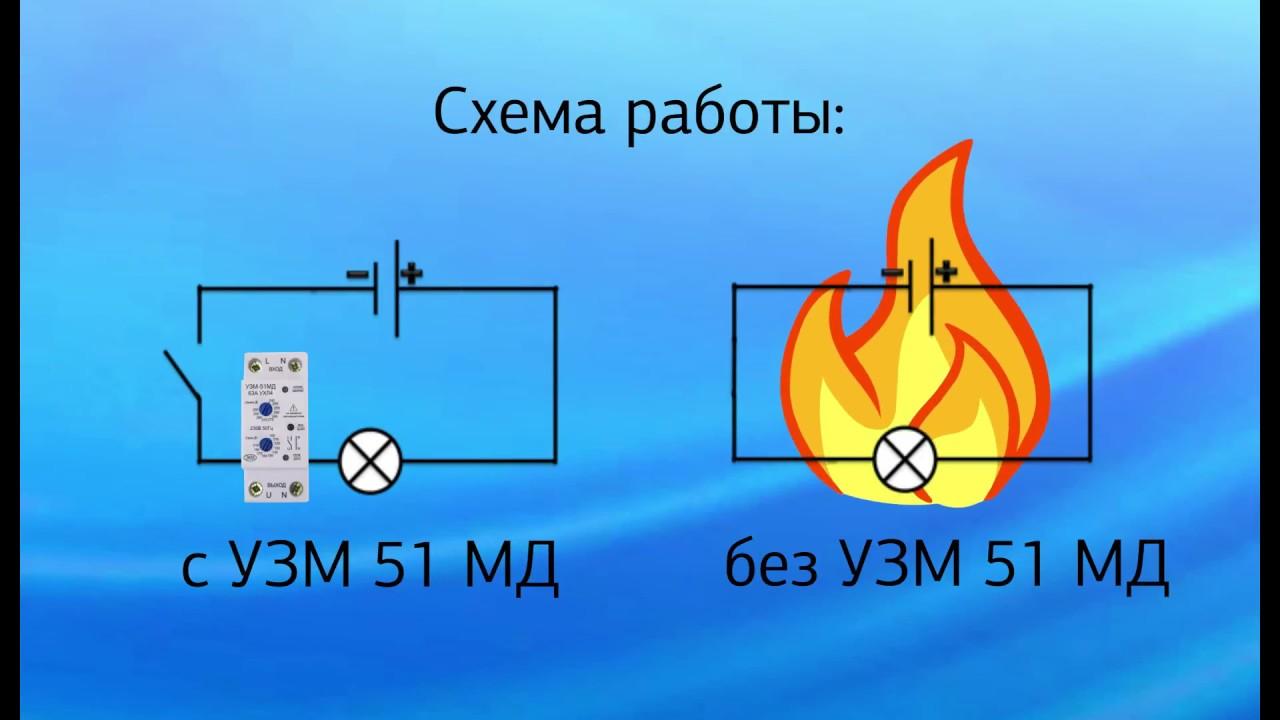 схема термореле тр15