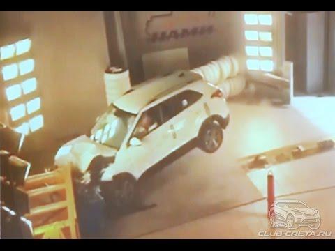 Краш тест Hyundai Creta Центр испытаний автомобилей НАМИ