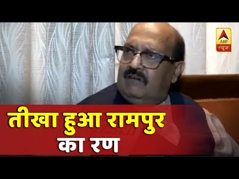 तीखा हुआ रामपुर का रण, आजम खान-जयाप्रदा की लड़ाई में अमर सिंह ने की एंट्री | ABP News Hindi