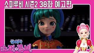 38화 - 샤드의 비밀2