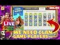 🔴 Clash of Clans live. Clan game rules. Coc Clashers