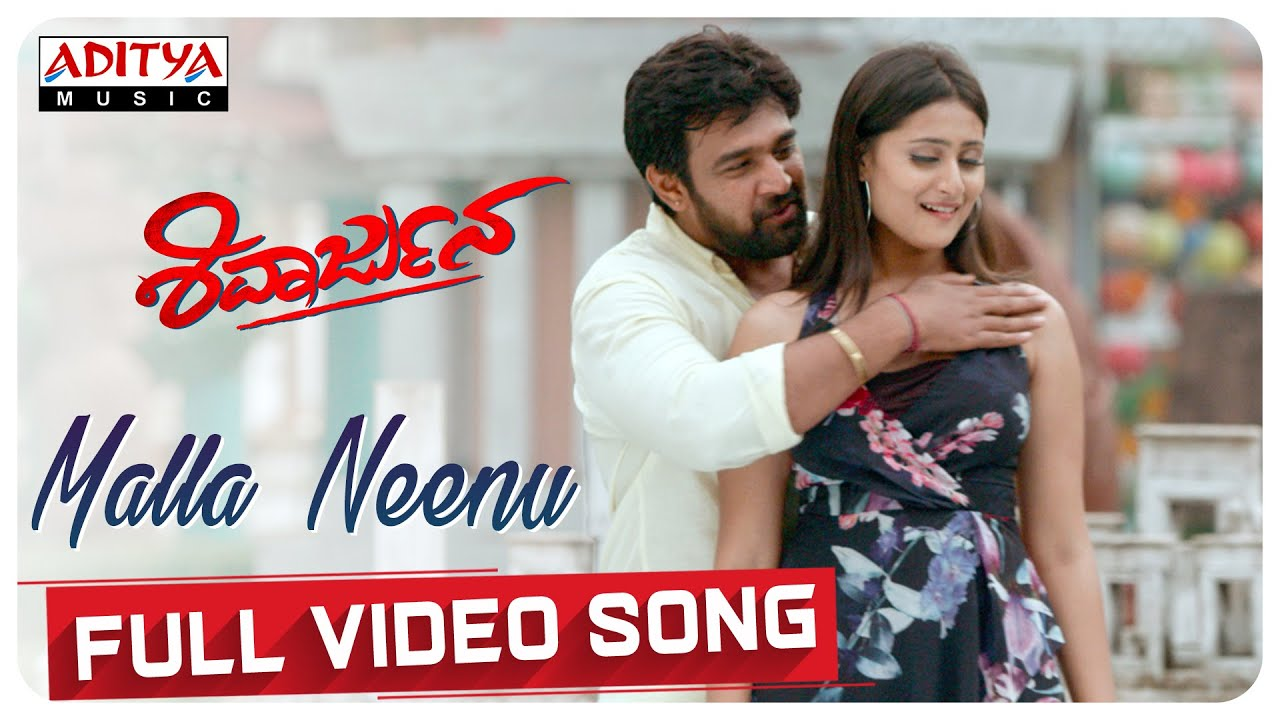 Download Malla Neenu Full Video Song   ShivaArjun Songs  Chiranjeevi Sarja  Shivatejass  Suragkokila