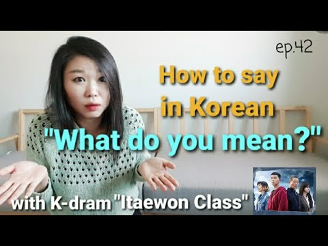 Kdrama How To Say What Are You Doing In Korean Youtube