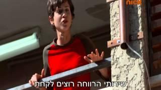 שכונה - פרק 4 - ניקלודיאון