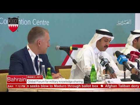البحرين : Bahrain English News Bulletins 15-10-2017