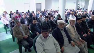 Friday Sermon: 22nd April 2016 (Urdu)