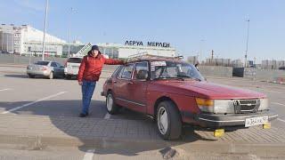 Saab 900 (Сааб 900) Смотрит на твой Солярис как на gownow