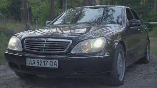 Mercedes-Benz W220 S600. Культовый 600 выходит на новый уровень.