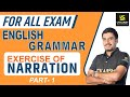 Direct & Indirect Speech | Exercise | English Grammar | for LDC Exam | By Lal Singh Sir