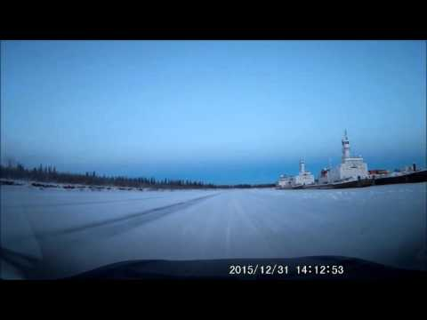 The Ice Road from Inuvik to Tuktoyaktuk