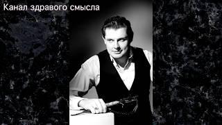 Евгений Понасенков на «Радио Свобода»: политика и история через биологию!