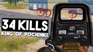 10 KNOCKOUTS IN 1:40 MIN | 34 KILLS Duo vs Squad | PUBG Mobile
