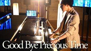 "[PV⑫] シャーベットクロック『 Good Bye Precious Time 』ピアノ×ドラム インスト / Piano ×Drum Instrumental "" SHERBET CLOCK """