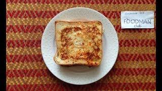 Сэндвич из гренок: рецепт от Foodman.club