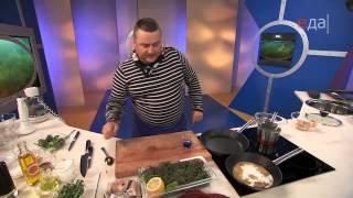 Припущенный толстолобик с брокколи и голубым соусом
