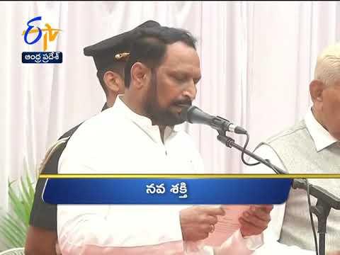 11 AM   Ghantaravam   News Headlines   20th August 2019   ETV Andhra Pradesh News Headlines