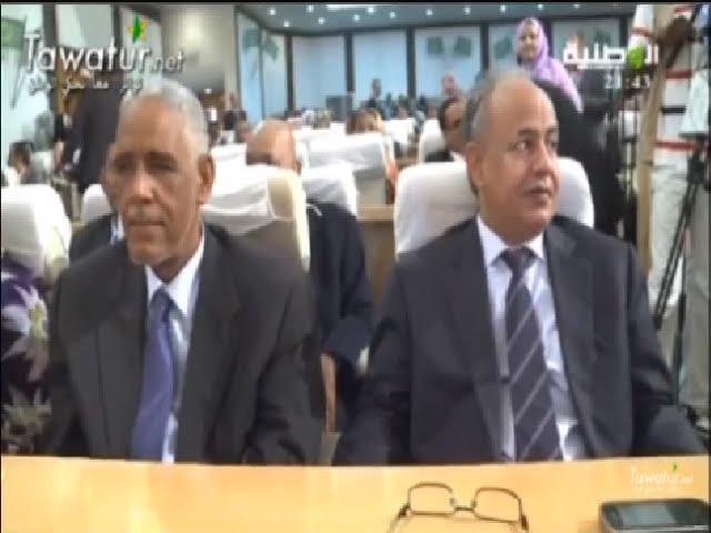 JTF du 11-03-2016, Tima Mohamed Vadel, EL-Wataniya