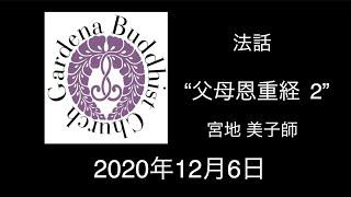 120620 Miyaji Y
