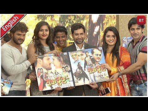 MUQADDAR Bhojpuri Movie Music Launch FULL...