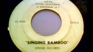 """Singing Bamboo"" - Tino & The Royal Hawaiians (1973? Spring)"