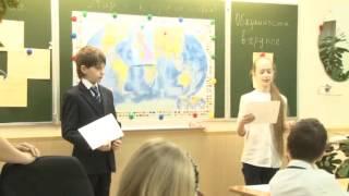 Элементы учебного занятия 5 класс Обществознание ООО