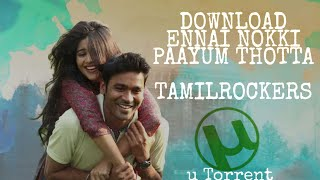 How to download new movies in Tamil with TAMILROCKERS and uTorrent