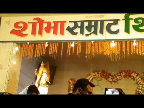 Sobha samrat theater dance(14)