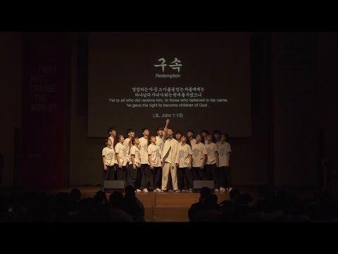 MIC (Motion In Christ) - The Gospel @2019 HanST