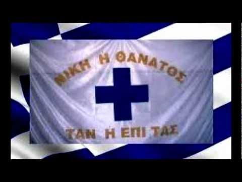 ΣΑΡΑΝΤΑ ΠΑΛΙΚΑΡΙΑ-ΣΚΑΛΙΩΤΗΣ ΒΑΣΙΛΗΣ