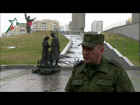 Обращение министра обороны Республики Беларусь