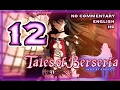 Tales of Berseria Walkthrough Part 12 ((PS4)) ☠  English ~ No Commentary ☠