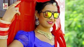 Rajasthani DJ Song 2018 || भीलवाड़ा की ब्याण || Latest Marwadi DJ Song 4K
