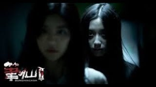 Video 'KOREA HOROR MOVIES' FILEM TERBAIK 2017... download MP3, 3GP, MP4, WEBM, AVI, FLV Juli 2018