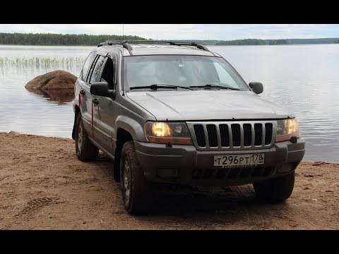 Покупка Jeep Grand Cherokee WJ