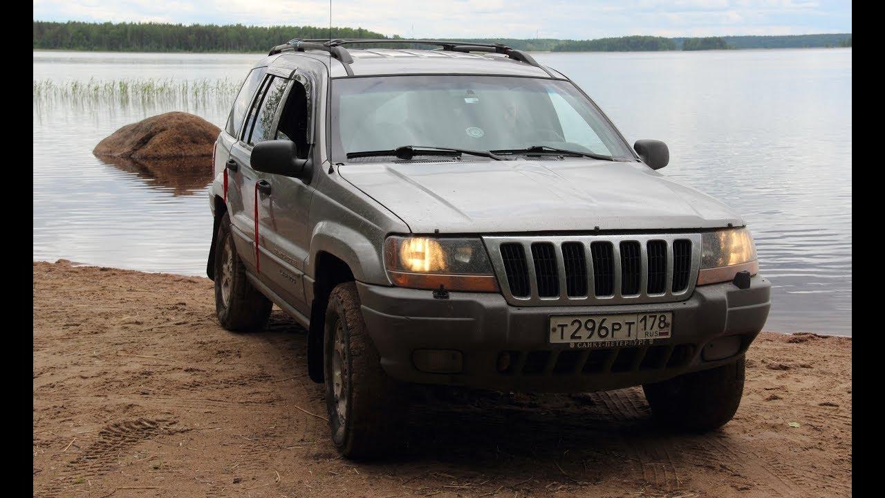 Покупка Jeep Grand Cherokee WJ
