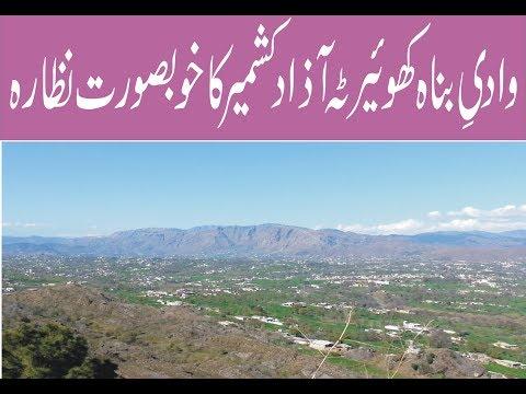 Khoiratta Kotli Azad Kashmir