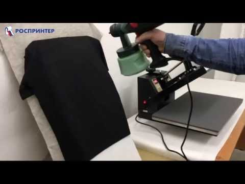 обработка праймером темной футболки с последующей печатью