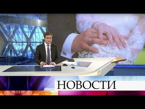 Выпуск новостей в 10:00 от 23.11.2019