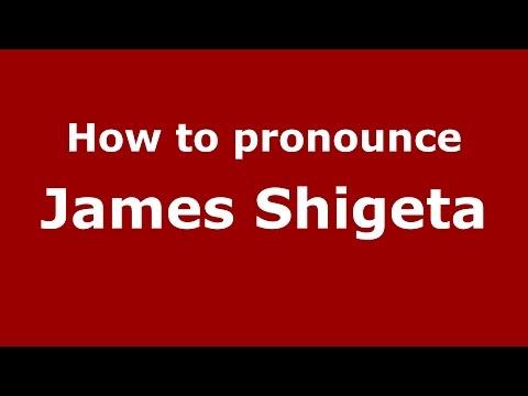 How to pronounce James Shigeta (American English/US)  - PronounceNames.com