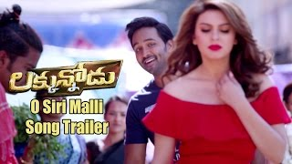 Luckunnodu Movie    O Siri Malli Song Trailer    Manchu Vishnu, Hansika Motwani
