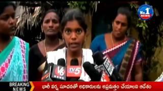 Boy Cheating Girl In Nalgonda District || No.1 News