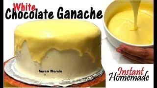 White Chocolate Ganache വൈറ്റ് ചോക്ലേറ്റ് ഗാനാഷ് Instant & Homemade