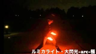 【成田童夢】ルミカライト比較検証してみた!【打ってみた】 成田童夢 動画 23