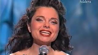 Наташа Королева - Живи и верь в любовь / Бенефис 2004