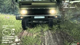 SpinTires: КаМаЗ-4310 Бензовоз