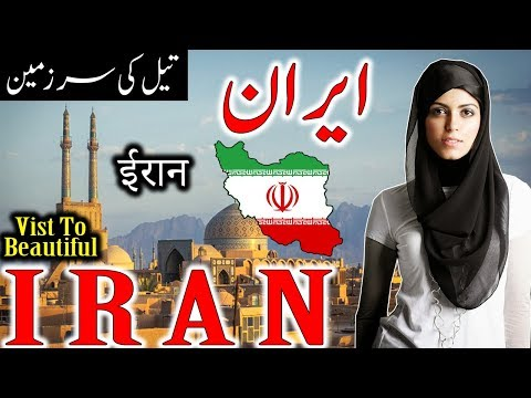 Travel to Iran | Full Documentary and History About Iran In Urdu & Hindi | Tabeer TV |ایران کی سیر