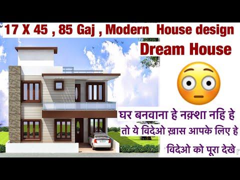 17 X 45 ,  85 Gaj House Design Plan Map , 85 गज़ घर का नक़्शा , वस्तु अनुसार 3D View Elevation