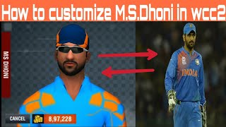 How to customize M.S.Dhoni face in world cricket championship 2