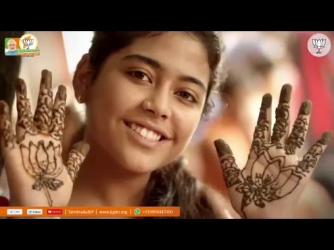Vote for BJP , Vote for Development - BJP Tamil Nadu Campaign