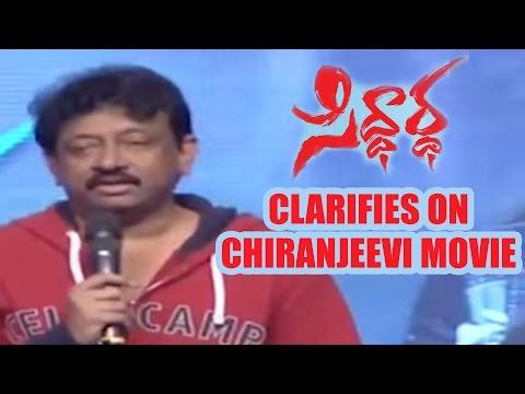 RGV ( Ram Gopal Varma) Clarifies on Chiranjeevi Movie - Siddhartha Movie Audio Launch